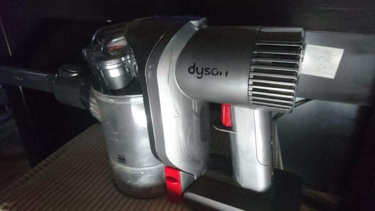 Dysonがある生活【掃除機】