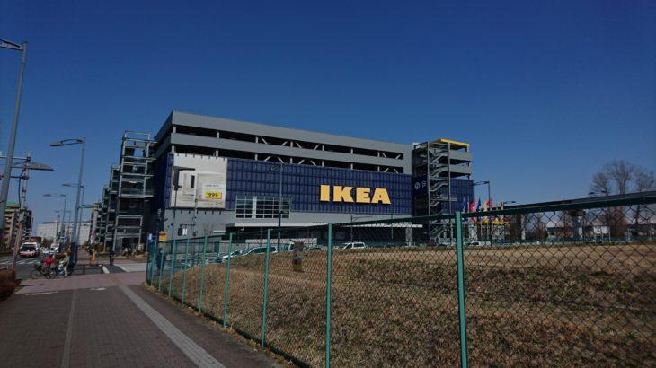 【IKEAデート】雨の日におすすめデートスポット