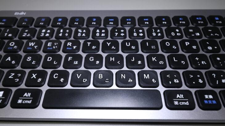 Ewinキーボード・KX8000MX KEYS風なキーボードを紹介